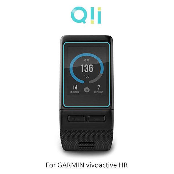 【愛瘋潮】Qii GARMIN vvoactive HR 玻璃貼 手錶保護貼