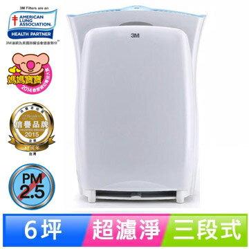 【safetylite安心生活館】《免運》3M 淨呼吸超濾淨型空氣清淨機-進階版(6坪適用)CHIMSPD-01UCRC-1