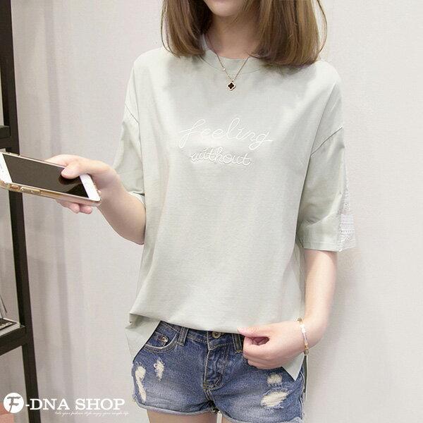 F-DNA★布蕾絲縷空拼接短袖上衣T恤(3色-M-2XL)【ETD2267】 6