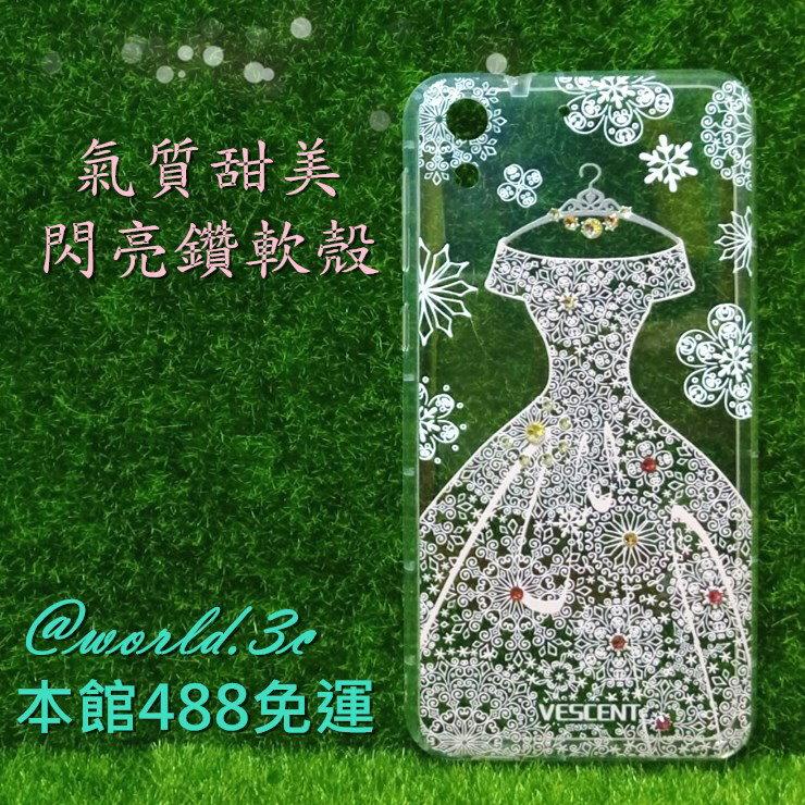 施華洛世奇 HTC Desire728/D728 水鑽 空壓殼 彩繪手機殼 防摔 彩繪手機殼