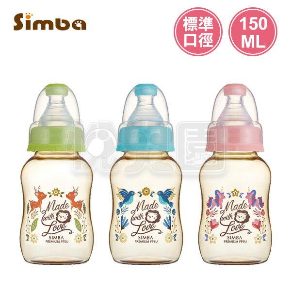Simba小獅王辛巴桃樂絲PPSU標準葫蘆小奶瓶150ml(3色可選)【悅兒園婦幼生活館】