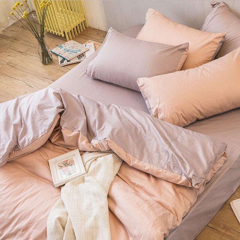 床包  /  單人-100%精梳棉【撞色系列-可可粉】含一件枕套 經典素色 台灣製 戀家小舖 1