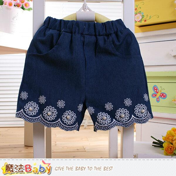 女童裝 女童牛仔短褲 魔法Baby~k50441