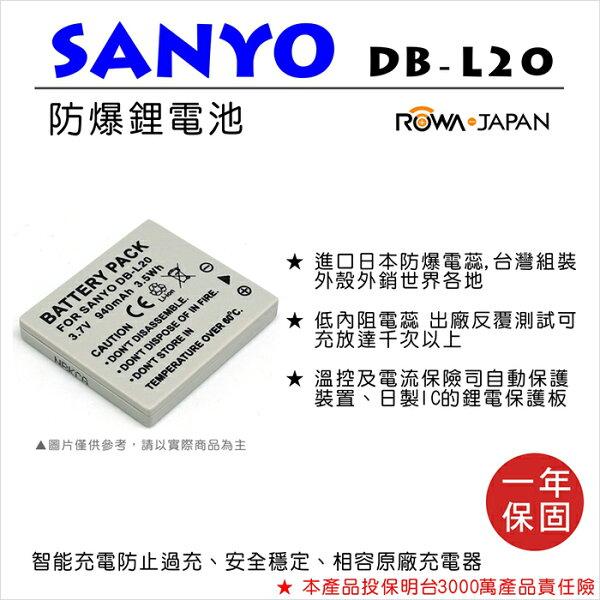 攝彩@樂華FORSanyoDB-L20相機電池鋰電池防爆原廠充電器可充保固一年
