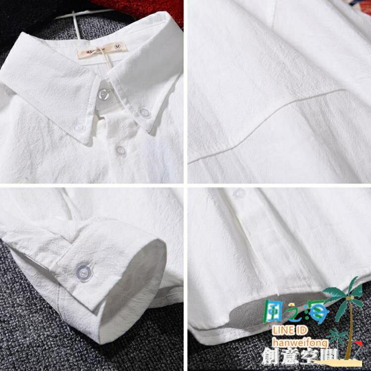 白襯衫男士長袖襯衣韓版潮流寬松帥氣純色百搭休閒秋季外套男潮牌【風之海】