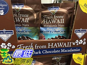 [106限時限量促銷] C1043292 COSCO MACFARMS KONA COFFEE DARK CHOCOLATE MACADDAMIA 794G 夏威夷果仁咖啡黑巧克力