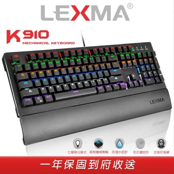 【機械青軸】LEXMAK910背光機械鍵盤_送鍵盤手托電競鍵盤遊戲鍵盤電腦鍵盤【迪特軍】