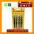台灣製造 木工用 Bosch規格【T111C】線鋸片 曲線鋸  手持線鋸機適用 (5支 / 組) - 限時優惠好康折扣