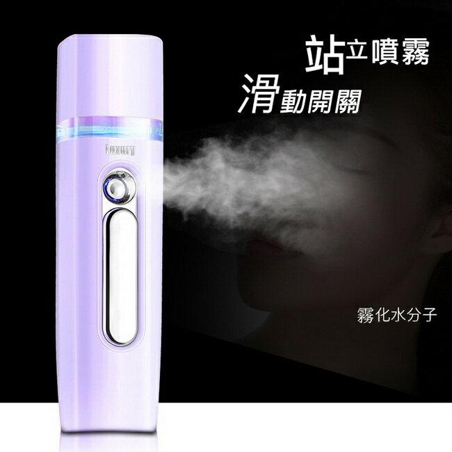 【AN07浪漫紫】Luxury奈米級芳香精油噴霧補水儀