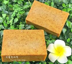 【可蘿兒玩皂Carrot fun soap】茶籽去油椰子手工家事皂/無香配方/冷製手工皂100±10g