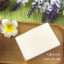 【可蘿兒玩皂Carrot fun soap】小蘇打手工家事皂/冷製手工皂-無香配方-100±10g