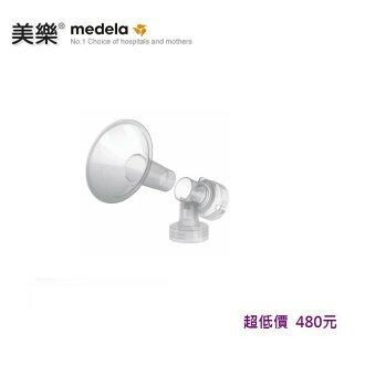 *美馨兒* 美樂- 吸乳器配件-加大喇叭罩 (三段尺寸可挑) 480元