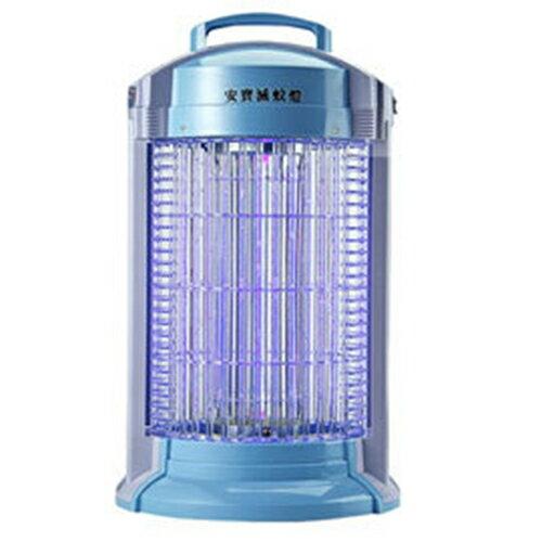 <br/><br/>  『安寶』☆15W電子捕蚊燈AB-9849A **免運費**<br/><br/>