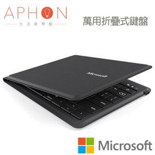 【Aphon生活美學館】Microsoft微軟 萬用折疊式鍵盤 送5200行動電源(額定容量2600mAh)
