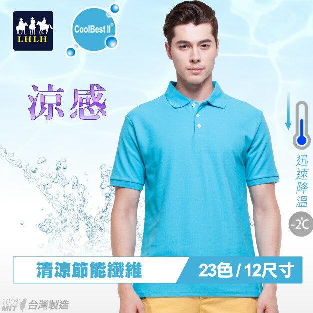 MIT吸濕排汗降溫抗UV涼感衣Polo衫情侶服親子裝大尺碼(23色 / 12碼任選) 【現貨】 土耳其藍 1
