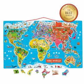 【淘氣寶寶】法國 Janod 磁性木質拼圖-世界地圖-中文版│益智/拼圖/認知/教學教具