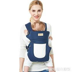 兒背帶前抱式雙肩寶寶背帶四季通用簡易後背嬰幼兒抱帶  居家物語