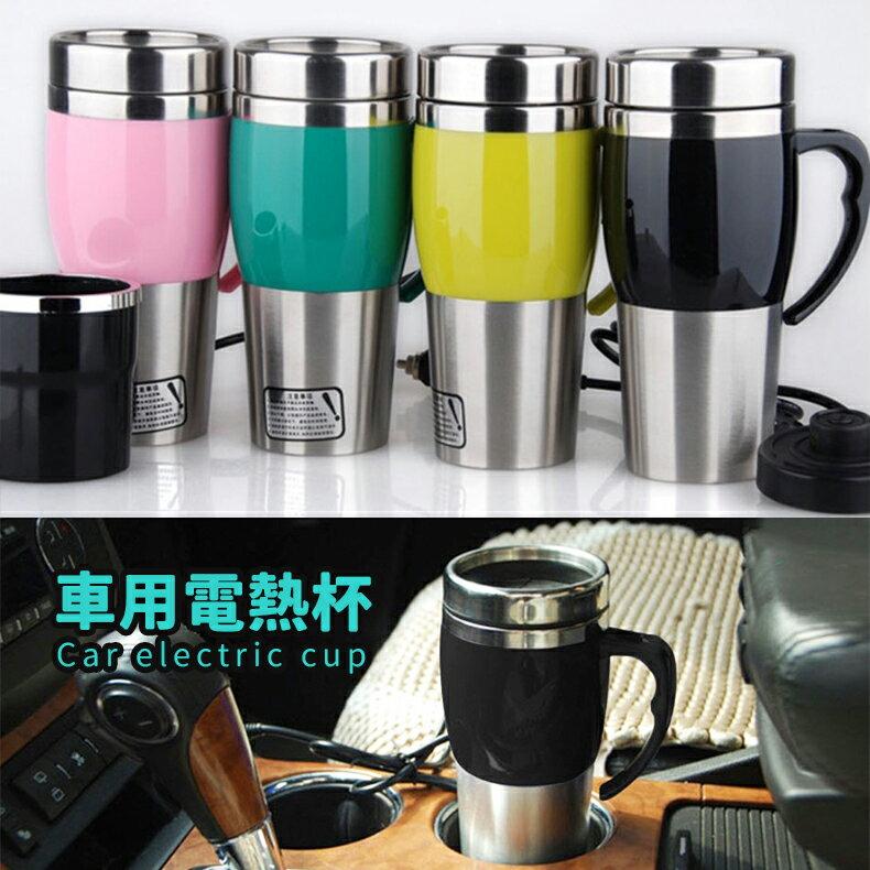 車用電熱杯 400ml 保溫杯 加熱杯 不鏽鋼 熱水壺 車載 電熱杯熱水壺 咖啡 熱茶 電熱杯【DA0103】