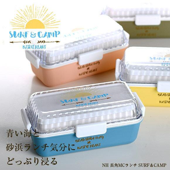 日本直送 含運/代購-日本原裝進口/SURF&CAMP 便當盒/雙層/可微波/飯盒/bento box/Ibplan/590ml/twrk-Ibp-1006