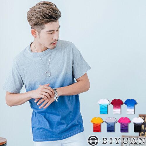 暈染素面短T~F50215~OBI YUAN 渲染漸層刷色圓領棉質短袖上衣 共7色