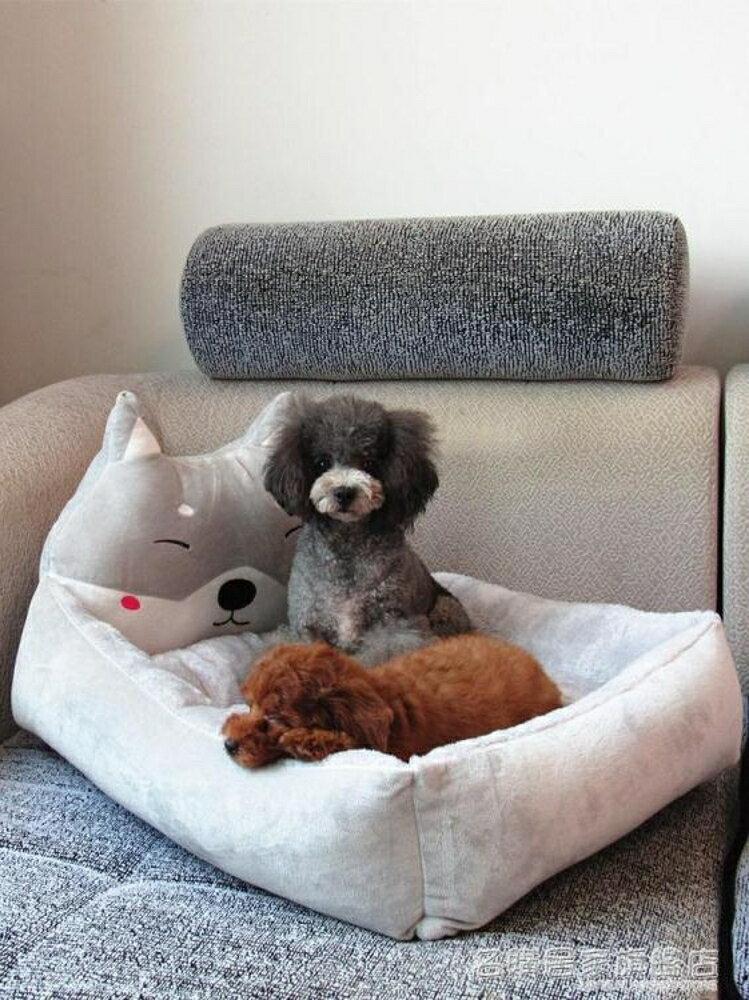 狗窩可拆洗季狗床墊子大型中型小型犬泰迪寵物用品貓窩保暖 『名購居家』 新春鉅惠