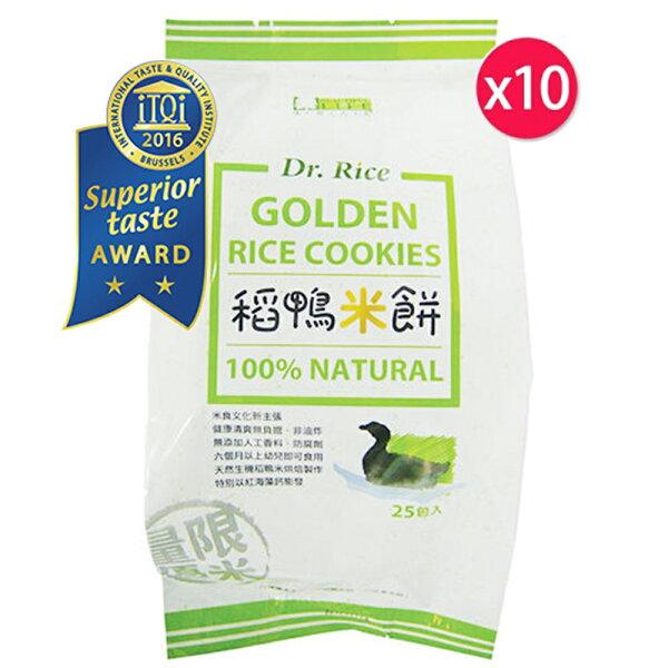 美好人生Dr.Rice稻鴨米餅-原味(25入)10包組