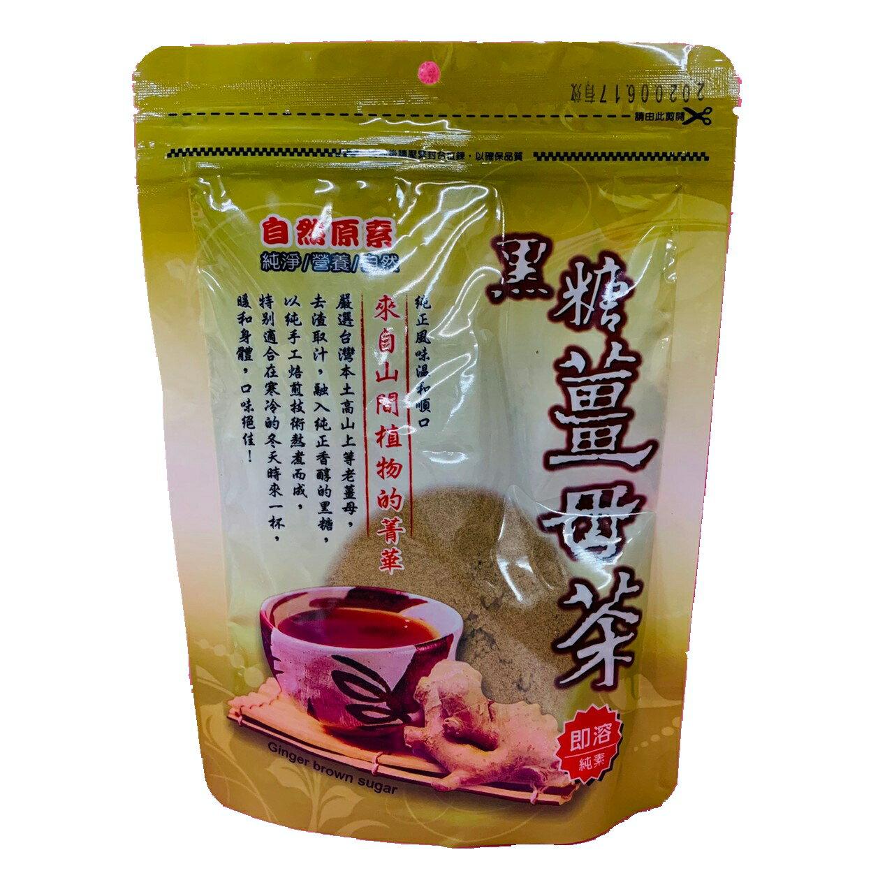 自然原素黑糖薑母茶240g