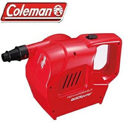 Coleman 露營睡墊打氣幫浦/充氣幫浦/QUICKPUMP 充電式幫浦 CM-23137M000 台北山水