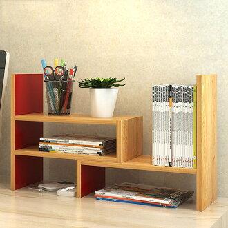 DIY組合小書櫃 書架 創意收納展示架 木質書櫥 小書架【YV7880】快樂生活網