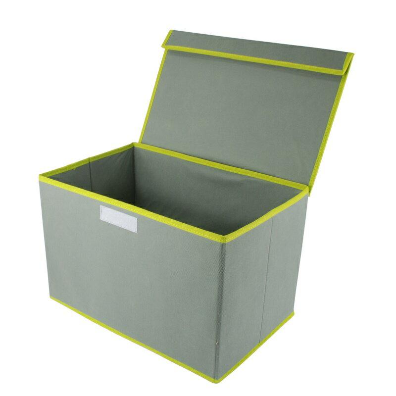 【凱樂絲】方型灰色果綠車邊收納籃箱,附蓋防塵。居家多功能收納 1