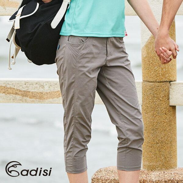 ADISI女彈性快乾休閒八分褲AP1711105(S~3XL)城市綠洲專賣(CoolFree、排汗速乾、戶外機能服)