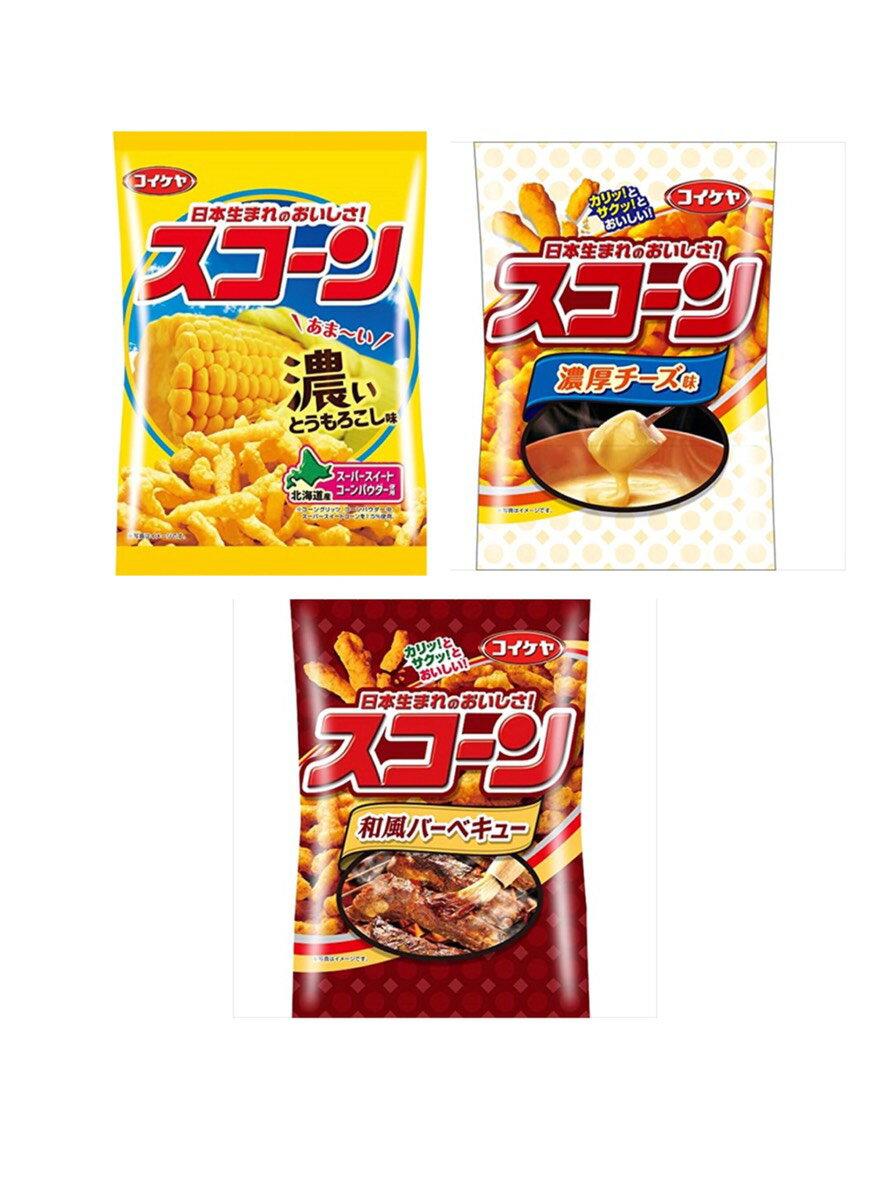 日本 湖池屋玉米餅乾棒 (濃厚玉米濃湯/濃厚起司/和風BBQ)