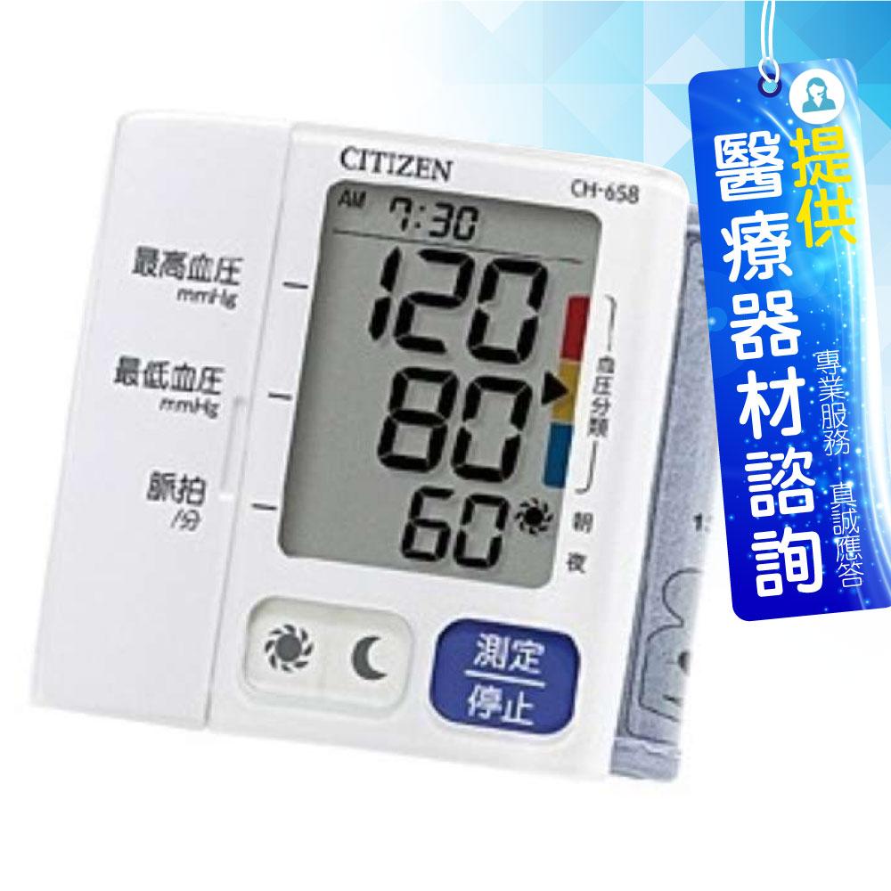 日本 CITIZEN星辰 CH-658 手腕式電子血壓計 薄型款式(15mm) 健康生活用品-輔助檢測清晨高血壓、隱性高血壓