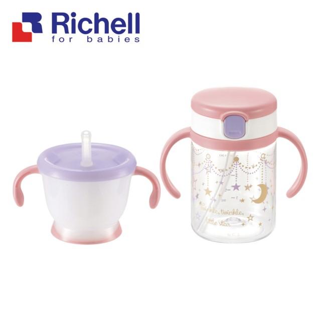 【全系列特價68折】日本【Richell-利其爾】星辰水杯組合(200ML/150ML) - 限時優惠好康折扣