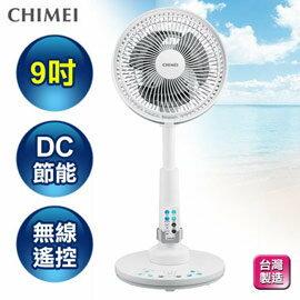 CHIMEI 奇美 DF-09A0CR 8.5吋DC節能立式雙向循環渦流扇