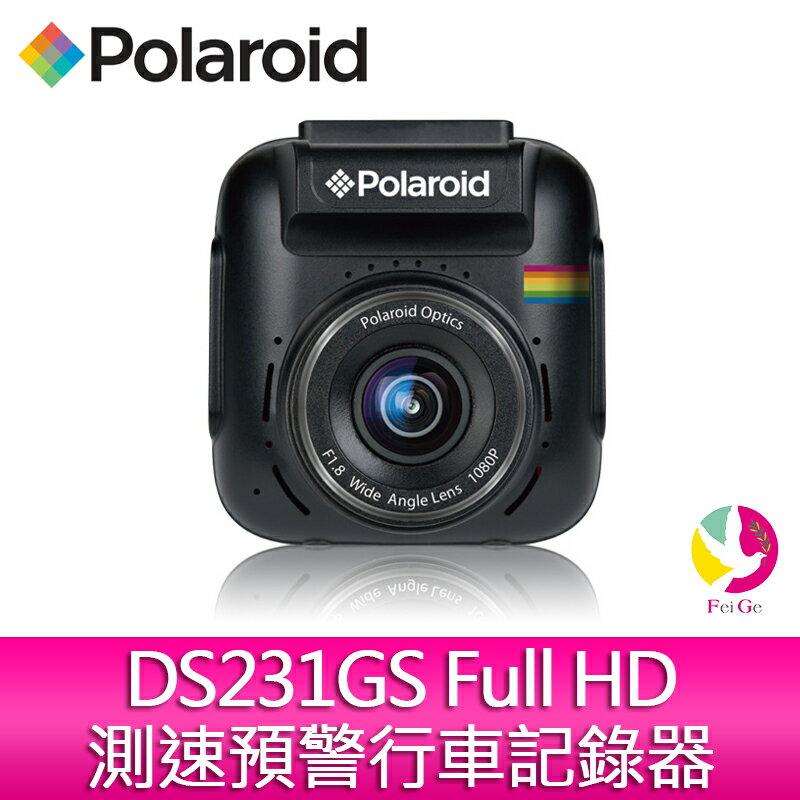 Polaroid 寶麗萊 DS231GS Full HD 測速預警行車記錄器▲最高點數回饋23倍送▲
