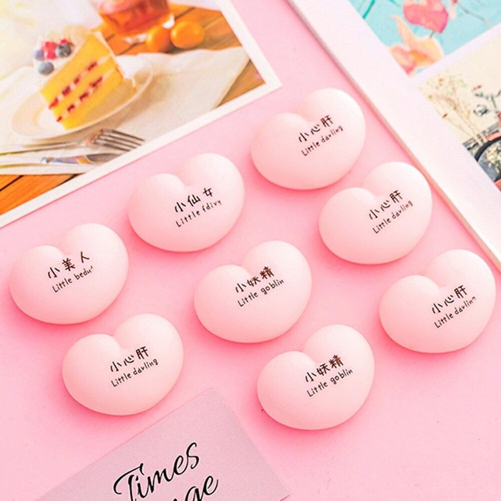 粉紅小美人小心肝逼逼叫玩具 舒壓 療癒 少女心【BlueCat】【JI2136】 0