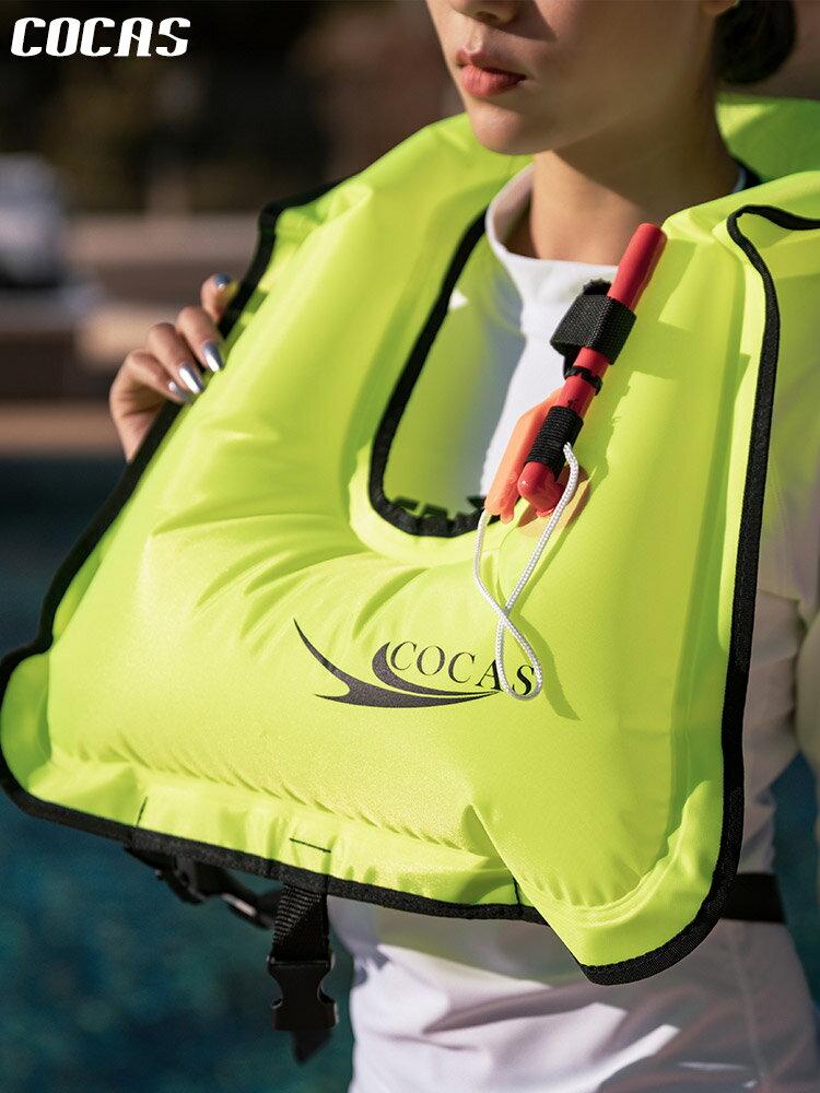 成人便攜式充氣浮力救生背心浮潛救生衣潛水沖浪漂流遊泳潛水裝備