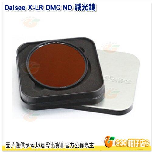 DaiseeX-LRDMCND3282mmND減光鏡公司貨1.5超薄多層鍍膜低反射防油防水抗霉抗刮
