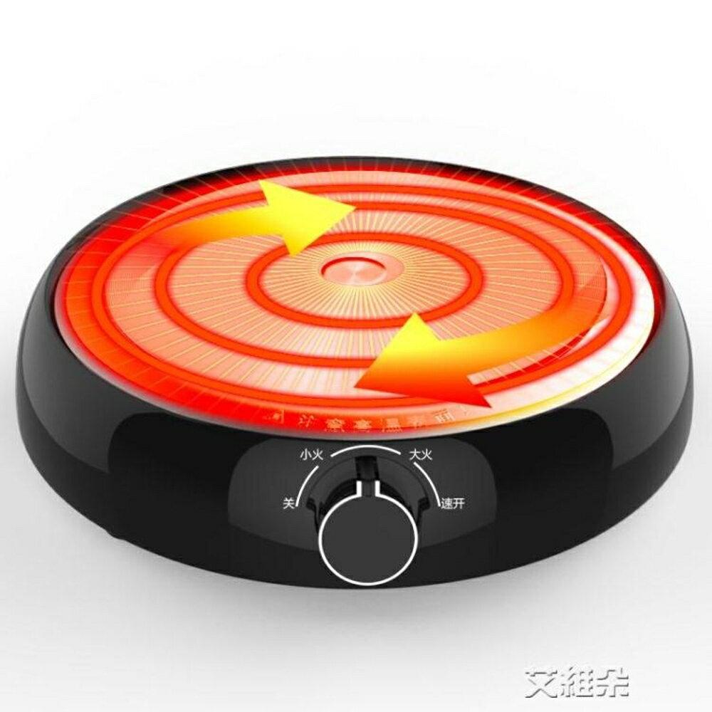 電煮鍋 多功能電熱鍋分體式電火鍋家用多用鍋不銹鋼大容量 清涼一夏钜惠