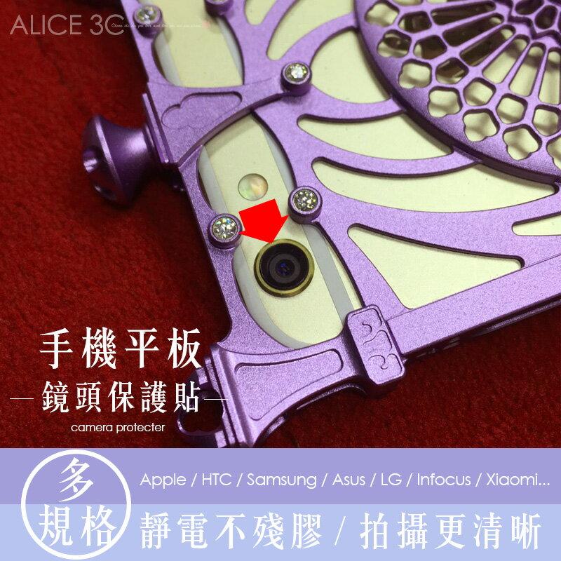 手機鏡頭保護貼 相機貼 鏡頭貼 【A-HTC-007】iPhone 6s HTC One M9 M8 M7 Note 5  iPhone6s - 限時優惠好康折扣