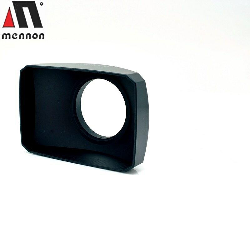 又敗家@美儂Mennon 16:9長方型遮光罩46mm螺紋遮光罩DV遮光罩46mm螺牙遮光罩46mm遮光罩太陽罩遮罩遮陽罩DVsn-46w長方型矩形矩型lens hood 適適Sony索尼攝影機HDR..