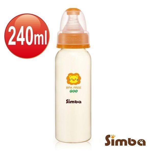小獅王PES彩色大奶瓶240ml【樂寶家】