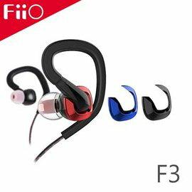 【FiiO F3 炫彩換殼入耳式動圈線控耳機】可搭配iPhone6s/6sPlus / iPod / X1第二代/X3第二代/X5第三代播放器使用 【風雅小舖】