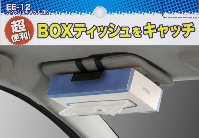 權世界@汽車用品 日本 SEIKO 遮陽板/休旅車扶手/椅背頭枕面紙盒架 EE-12