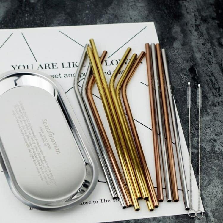 不鏽鋼吸管 304不銹鋼吸管 創意真空鍍鈦防摔加長彎管 吸珍珠奶茶直吸管子 裝飾界 免運
