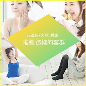 大豆卵磷脂膠囊 (含藤黃果) ☄ 營養補給 調整體質 健康維持【約1個月份】ogaland 3