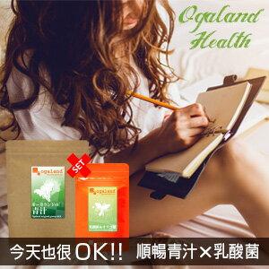 ?天 商場 very green 日本人氣低卡飲品 順暢青汁 青汁粉+乳酸菌(各1個月份) 健康系 日本 進口保健食品 乳酸菌
