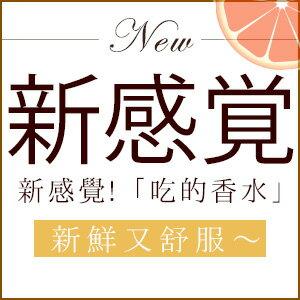 葡萄柚芳香膠囊  (B群添加)  ☺ 淡淡芳香 好人緣 養顏美容【約6個月份】ogaland 1