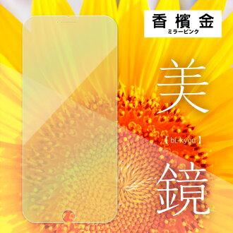 彩色鏡面 時尚保護貼《iPhone全系列》★香檳金★ 鋼化玻璃|大肆放閃 絕對有感。YOSHI850 保護貼專家